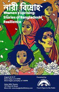 Bangledeshi